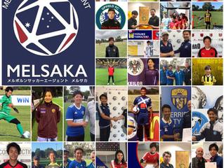 MELSAKAホームページをリニューアルしました!