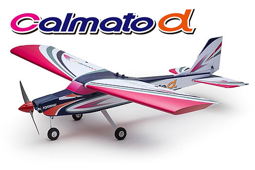 Calmato Alpha 40 Trainer Toughlon Roxo - Kyosho 1:6 RC EP GP