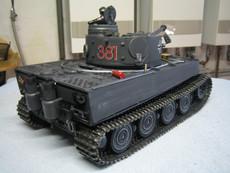 Tiger_085.JPG