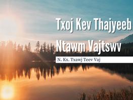 Txoj Kev Thajyeeb (Kajsiab) Los Ntawm Vajtswv