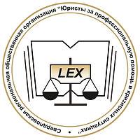 Логотоп_2020.jpg