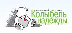 logo_kolibel.jpg