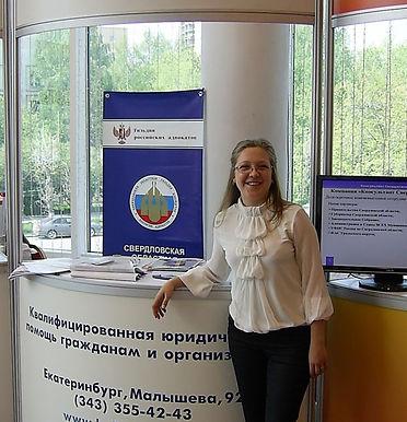 Европейско-азиапский конгресс_2011.jpg
