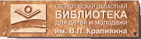 logo_крапивина.png