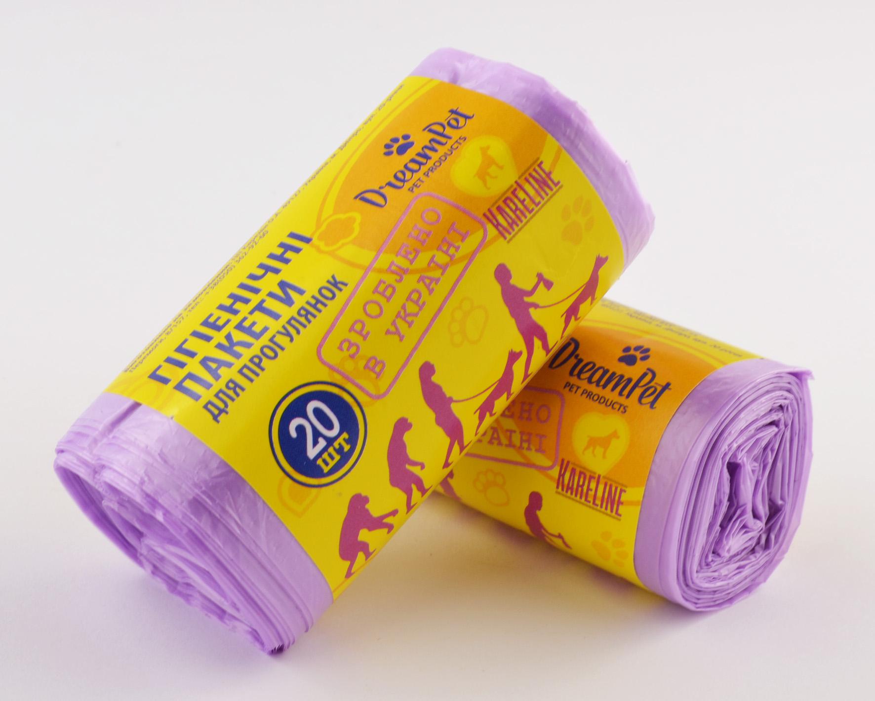 Пакети гігієнічні для прогулянок