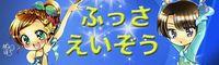 福生200-60.jpg