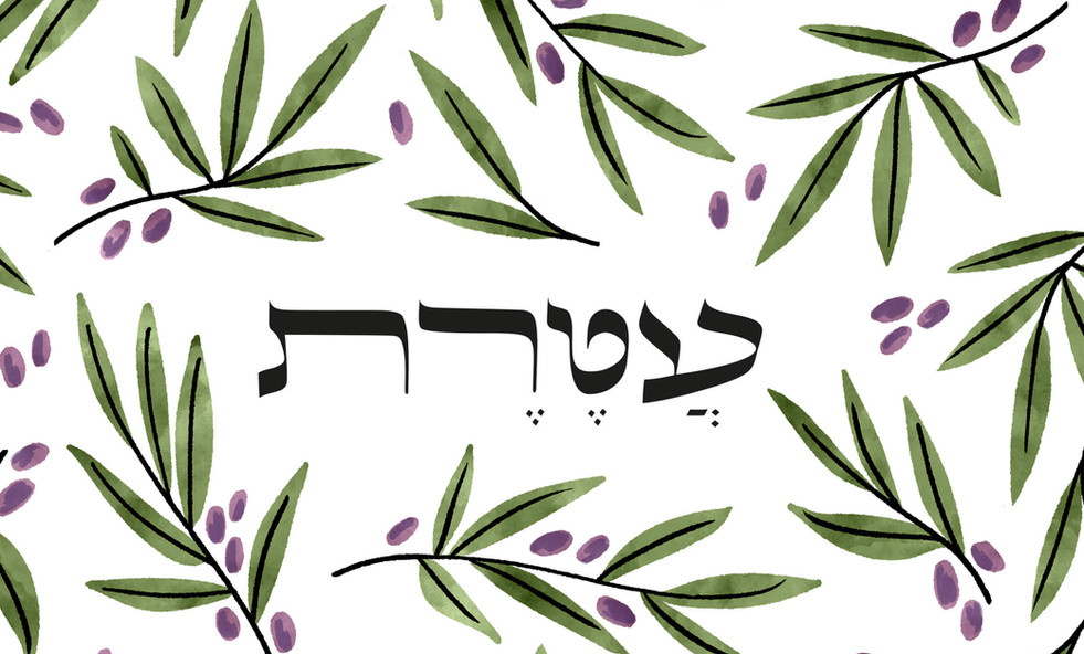 פונט עברית עטרת - פונט כתב יד קליגרפי
