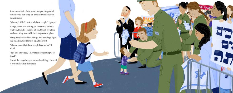 Gila Makes Aliyah Illustration