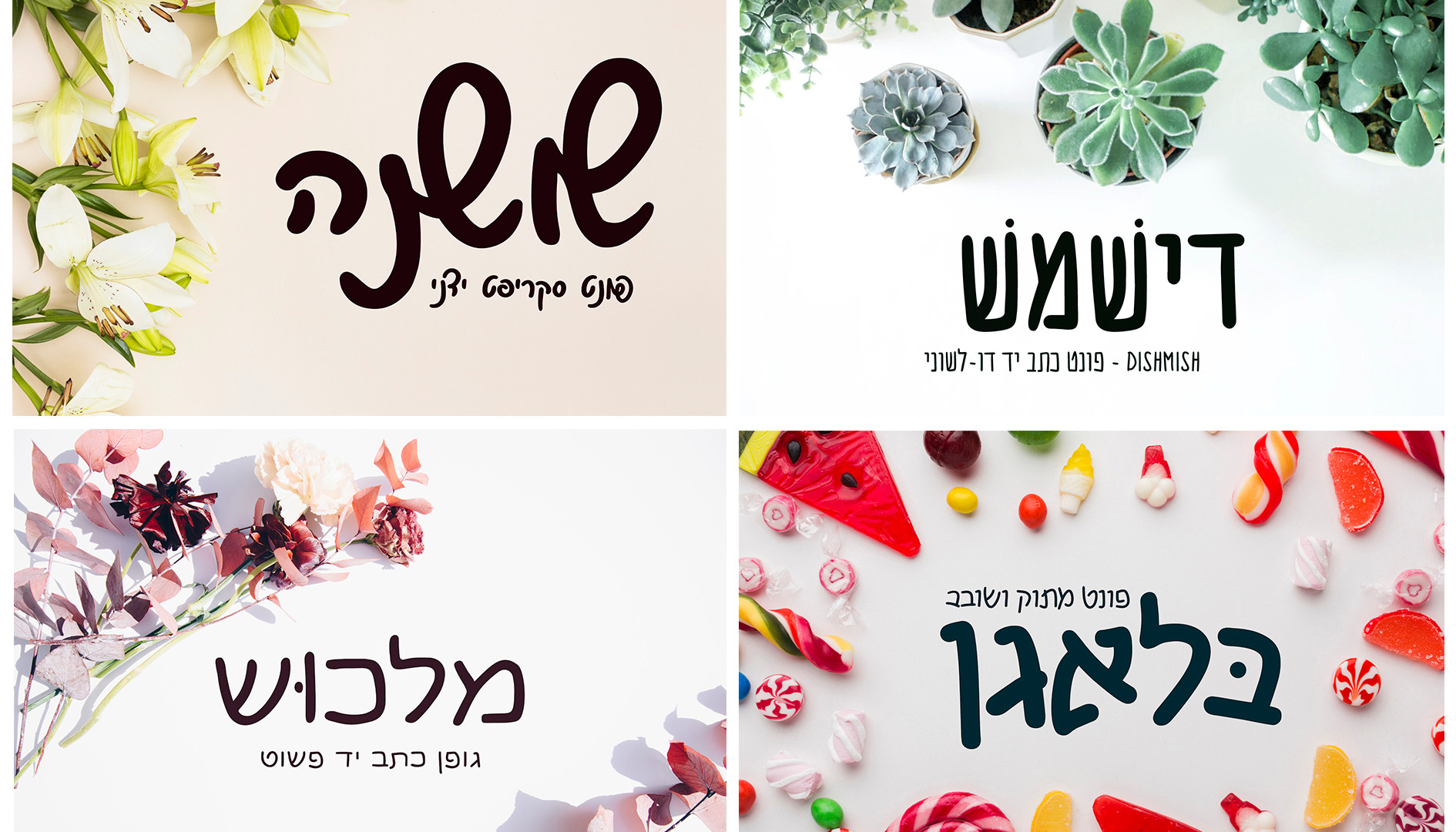 Handwritten Hebrew font bundle