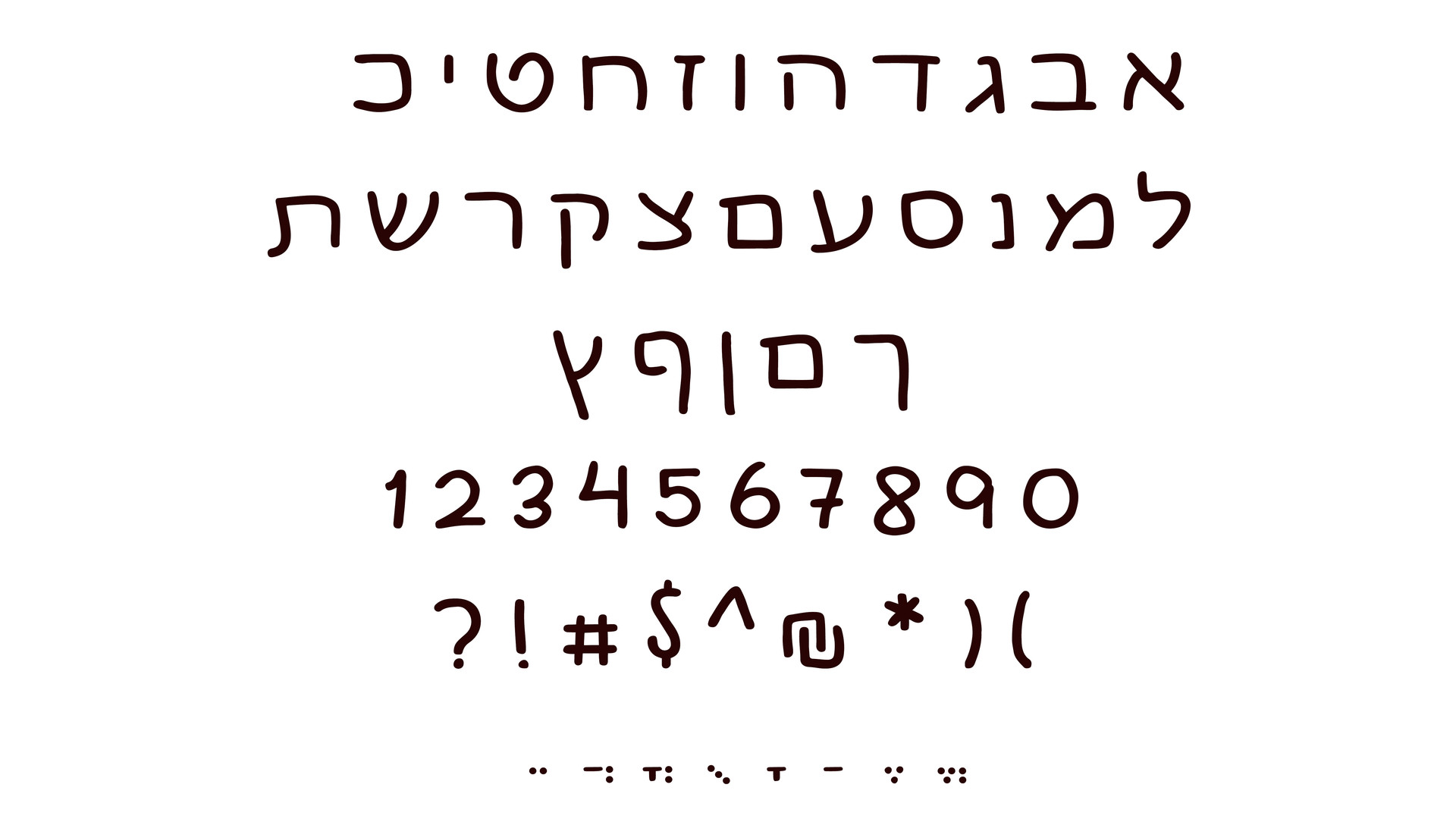 malkush_2.jpg