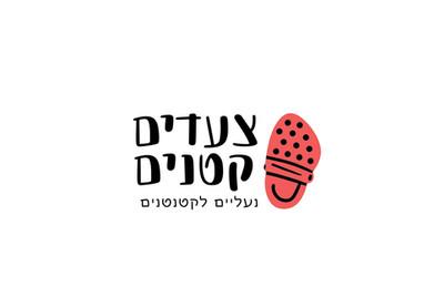 עיצוב לוגו - פונט כתב יד עקיבא