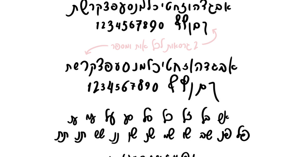 shoshana_letterlayout.jpg