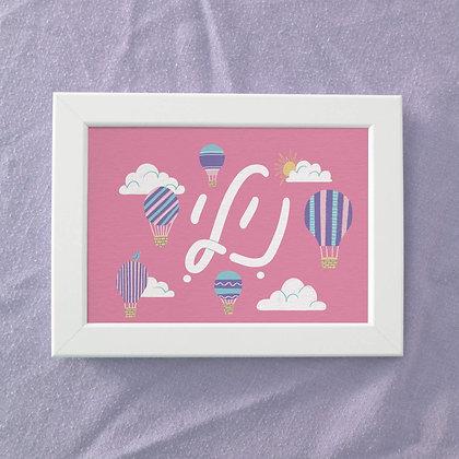 Name Sign - Pink Balloons   שלט שם כדור פורח - ורוד