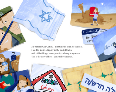 Gila Makes Aliyah Illustration