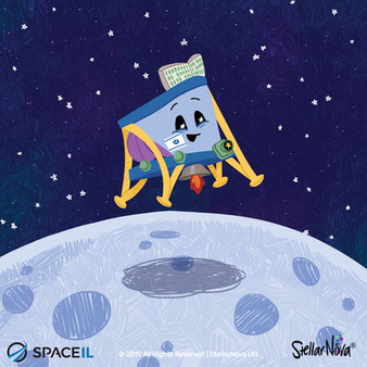 The Little Spacecraft launch illustration