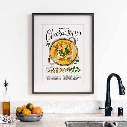 Personalized Chicken Soup Recipe | מתכון מותאם אישית - מרק עוף
