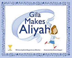gila makes aliyah cover