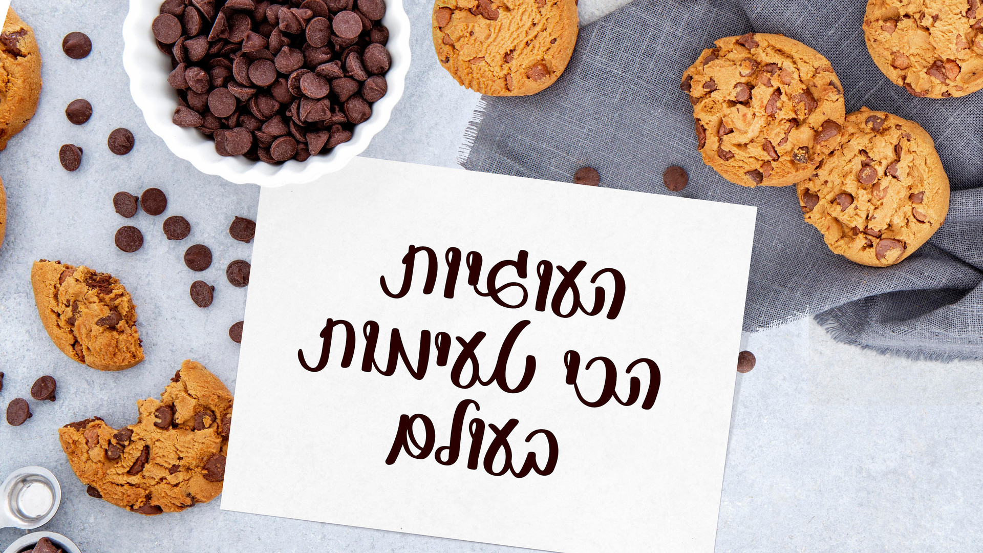 Margalit Hebrew font