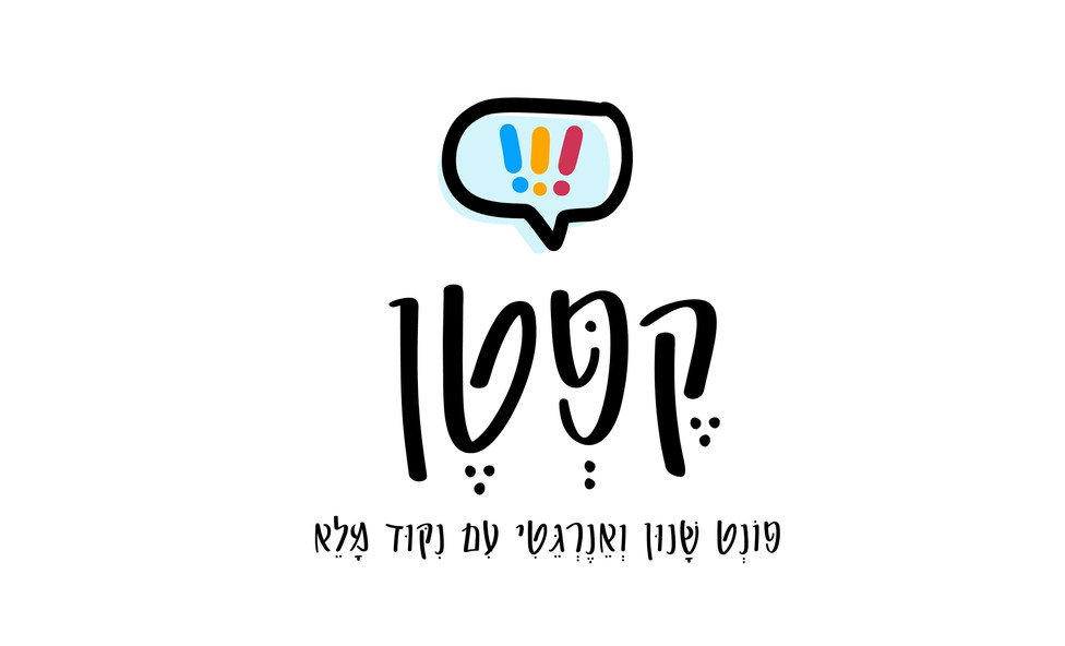 Hebrew English font Captain