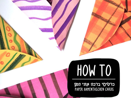 How To: Paper Hamantaschen Purim Cards