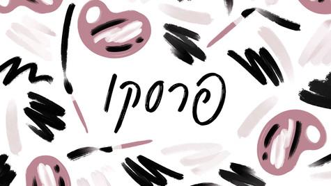 Hebrew Font Bundle: Fresco