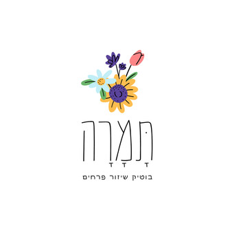 Hebrew logo sample
