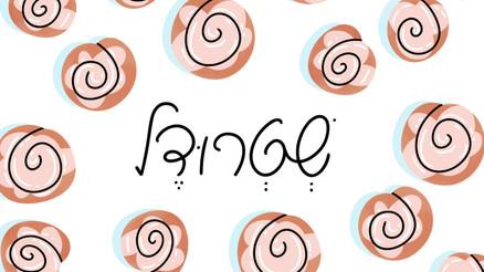 Hebrew Font Bundle: Strudel