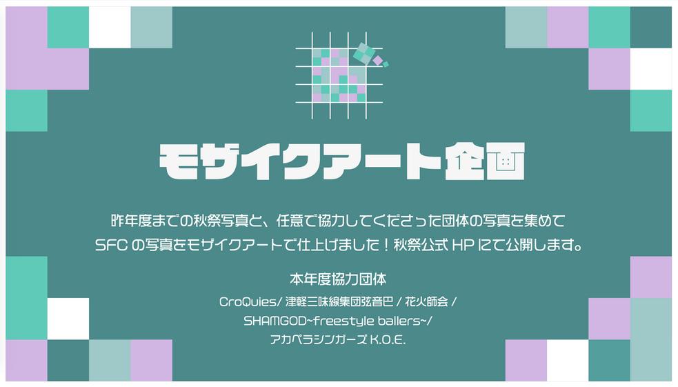 スクリーンショット 2020-09-27 19.54.13.png