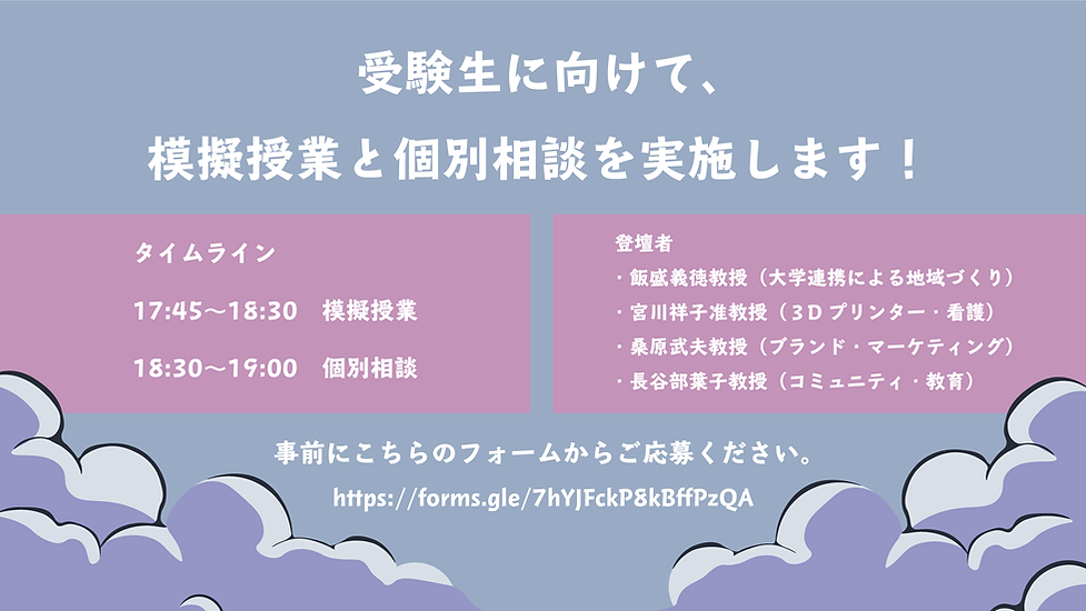 受験生向け-02.png