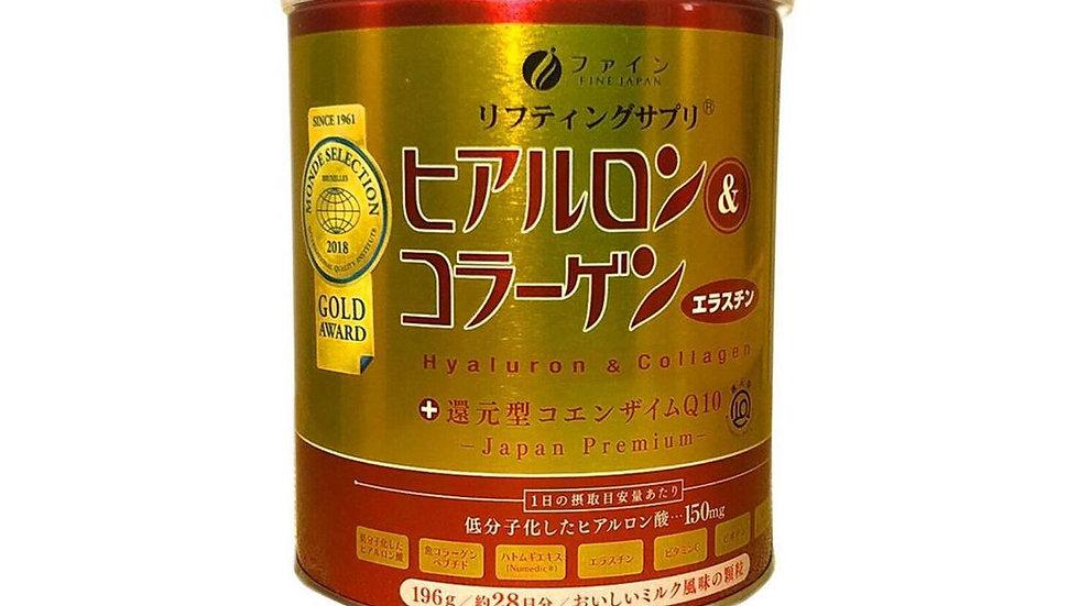 Fine Japan Hyaluron and Collagen + Ubiquinol