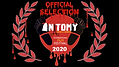 official selection - Αντίγραφο.png