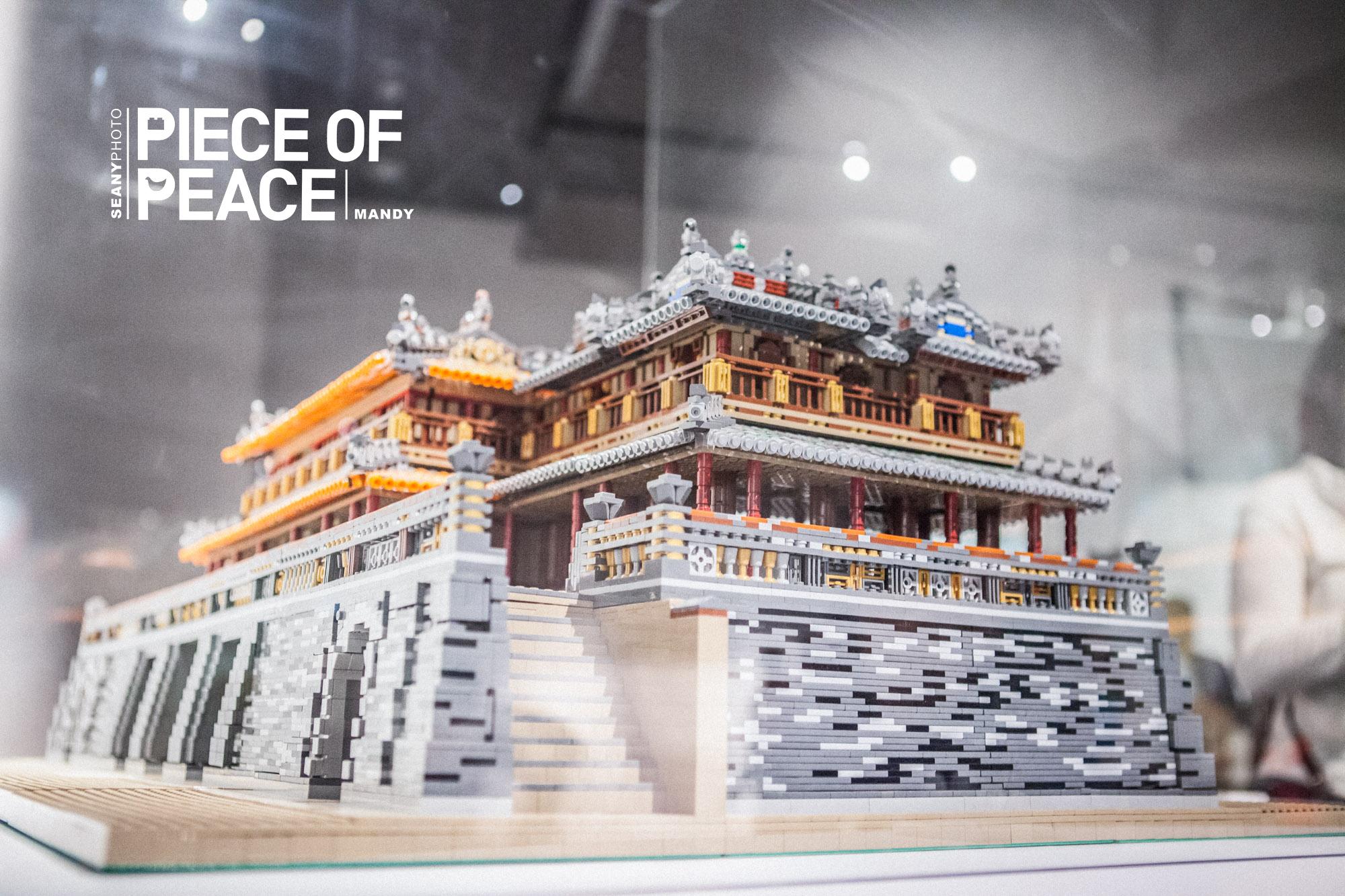Complex of Hué Monuments