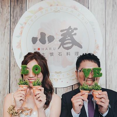 小春日本懷石料理  文定+午宴