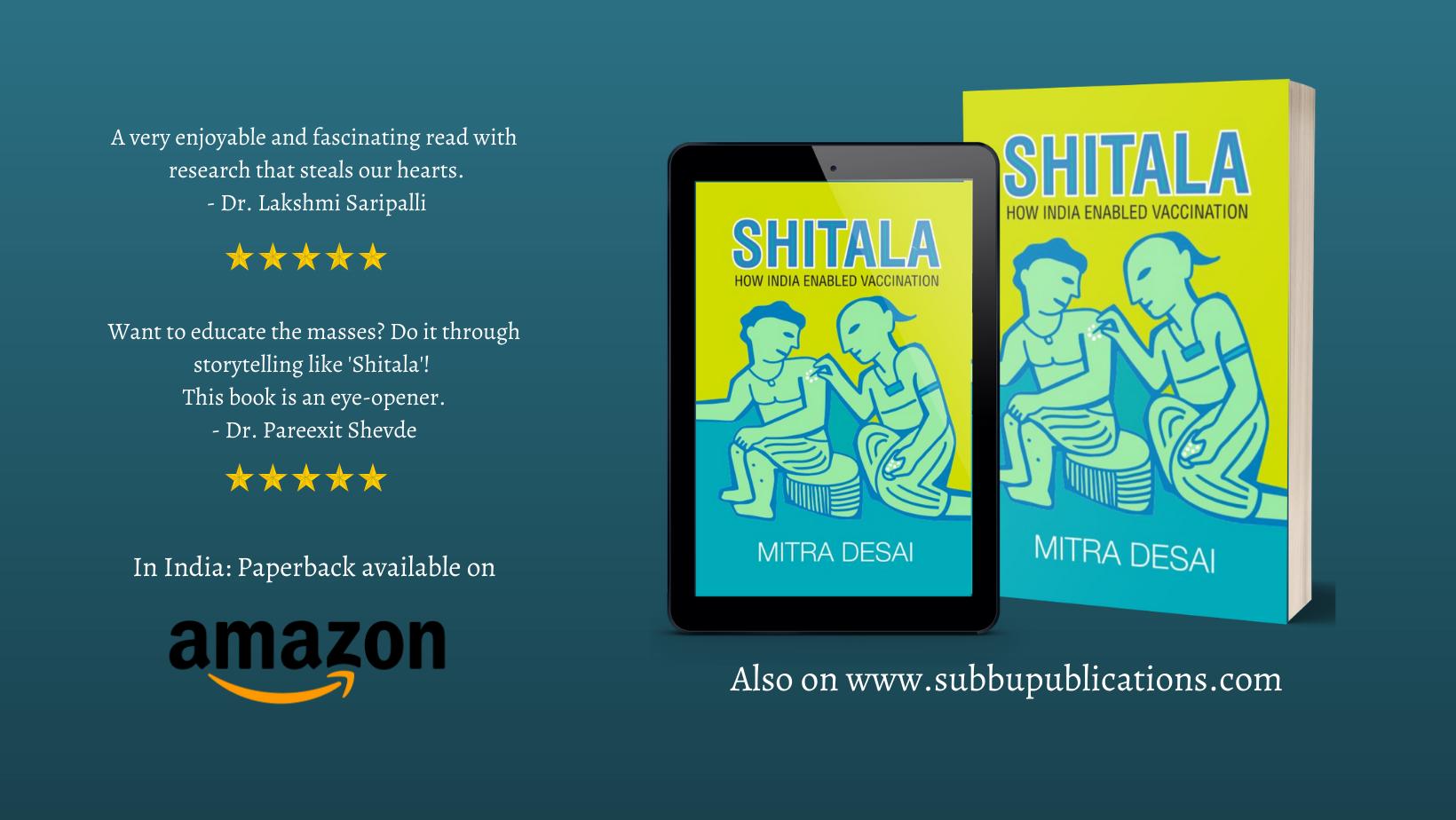 Shitala - Now on Amazon & Subbu Publications