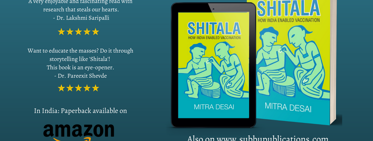 Shitala - Paperback in India.png