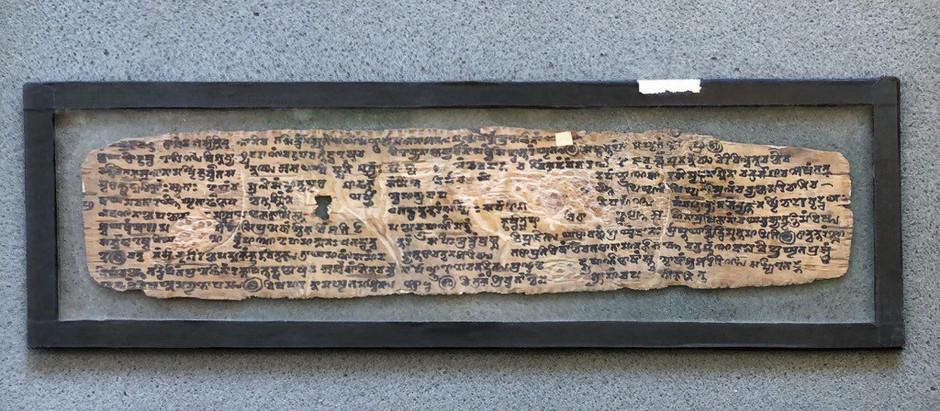 Sushruta & His Saṃhitā — Part 6— Hoernlé, the Persistent.