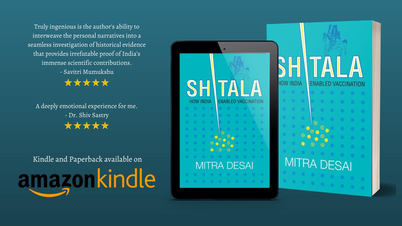 Shitala - Now on Amazon