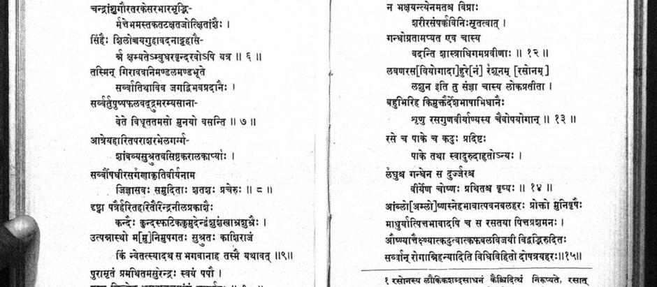 Sushruta and his Saṃhitā — Part 7 — Drumroll…Enter Sushruta!!
