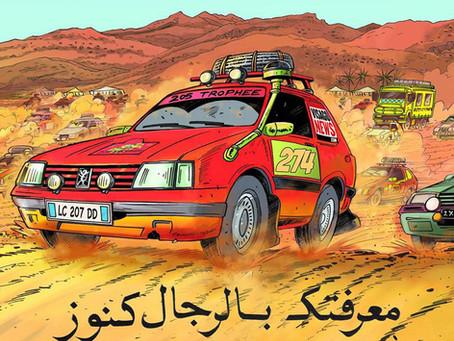Cap sur Meknès !