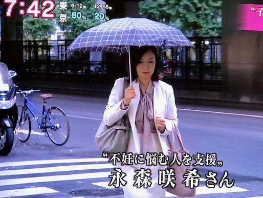 NHK「おはよう日本」に出演
