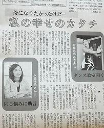 TokyoNP-1.jpg