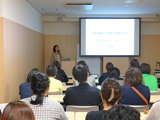 医療従事者の方々への講演@絹谷産婦人科研修会 in 広島