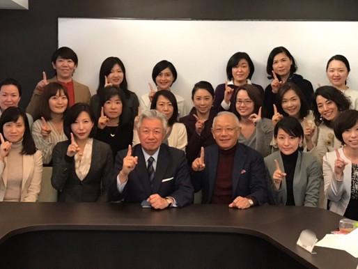 「西岡塾 女性リーダー塾」を終えて