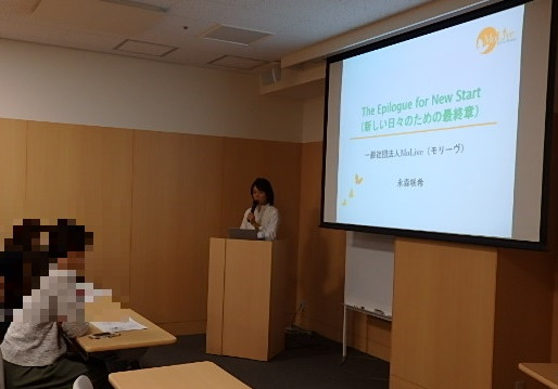 患者の方々への講演@絹谷産婦人科 (広島)