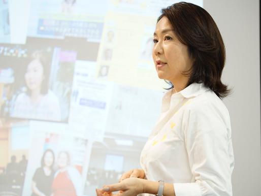 株式会社デジタル・アド・サービス様「リプロダクティブ・ヘルス/ライツを考える」講義