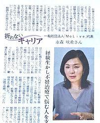 Nikkei-20180827_edited.jpg
