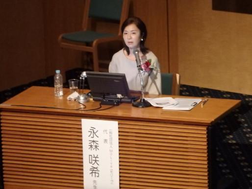 日本予防協会主催 市民講座 不妊予防シンポジウム「ママになろう – 卵・命 そして時間-」@長崎