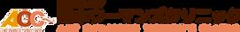 logo_name_left.png