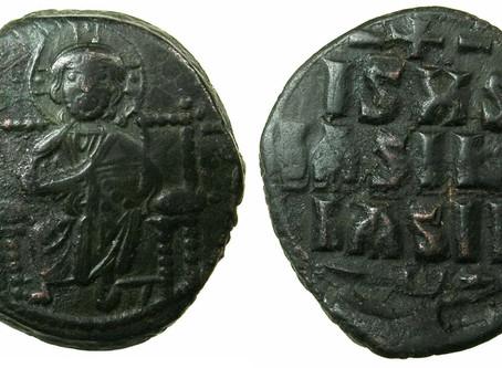 The Solar Eclipse in Roman JudeoChristianity