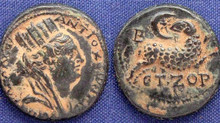 Hadrian Reissue of Antioch Ram Coin 129 AD
